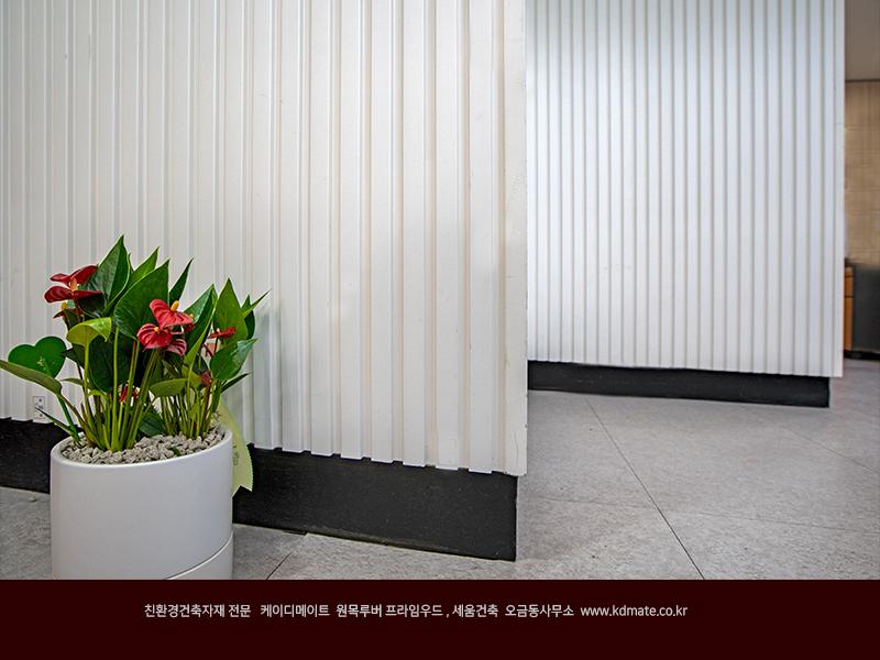 케이디메이트_오금동사무소_세움_05.jpg