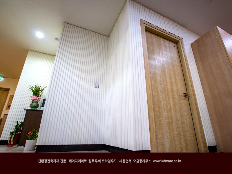케이디메이트_오금동사무소_세움_07.jpg