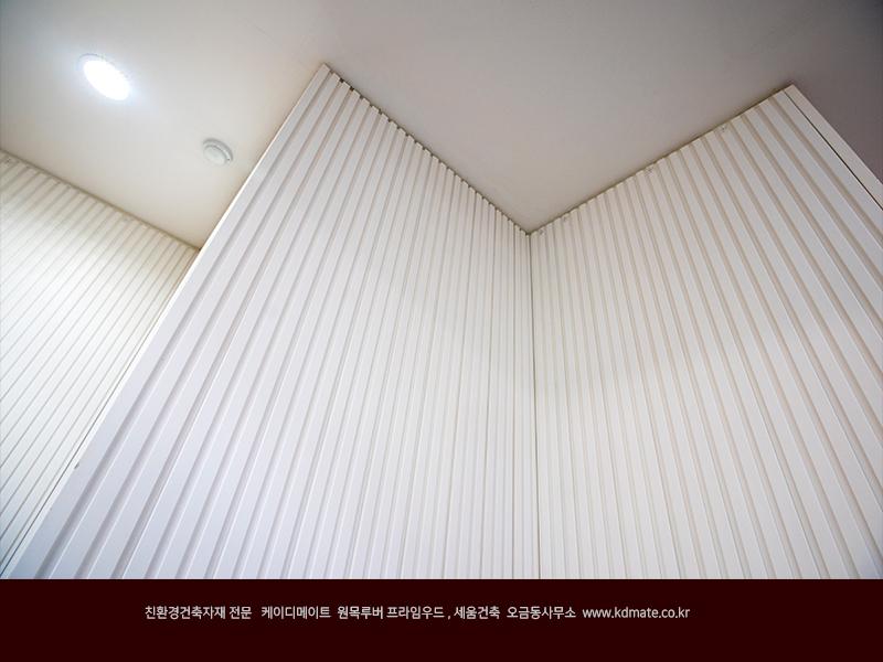 케이디메이트_오금동사무소_세움_09.jpg