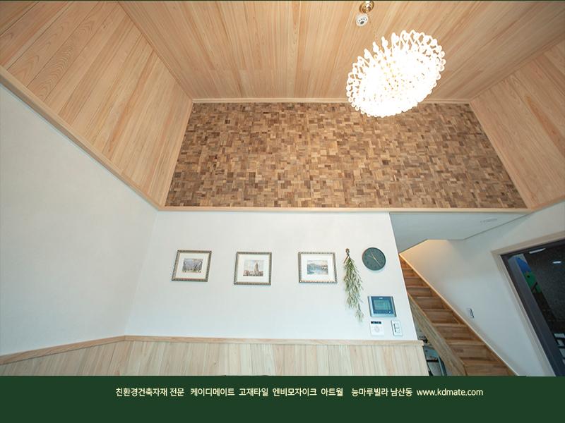케이디메이트_아트월_남산능마루 01.jpg
