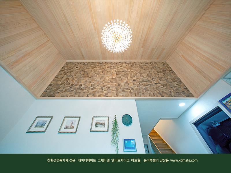 케이디메이트_아트월_남산능마루 02.jpg