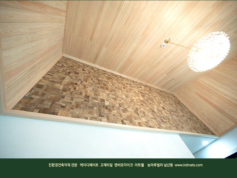 케이디메이트_아트월_남산능마루 03.jpg