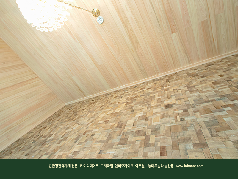 케이디메이트_아트월_남산능마루 04.jpg