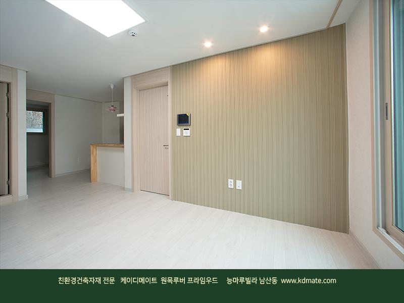 케이디메이트_프라임우드_남산능마루 09.jpg